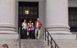 偽造信用卡 華裔慣犯獲刑18個月