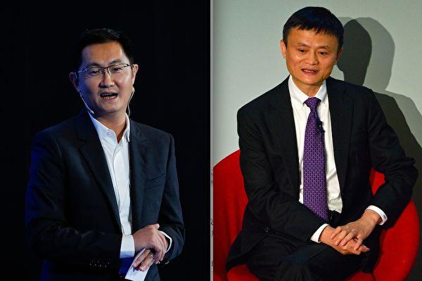 """马云的阿里系以及马化腾的腾讯系,近年来迅速吞并新创科技企业,日媒评论称,""""一切都被阿里巴巴和腾讯垄断""""。(Getty  Images,大纪元合成)"""