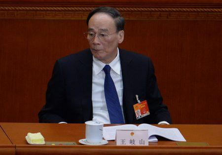 十九大24日落幕,「習近平新時代中國特色社會主義思想」被寫入黨章。王岐山未進入中共十九大「兩委」名單。