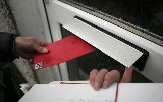 日前,一名史丹顿岛的邮递员凭著自己敏锐的观察力救下一位老年居民的命。 (Peter Macdiarmid/Getty Images)