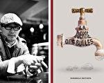 法國出版社Mirobole於本月中旬出版台灣小說家高翊峰的作品《泡沫戰爭》,法語版書名為《La Guerre des bulles》。圖為高翊峰近照與該書法語版封面。(大紀元合成)
