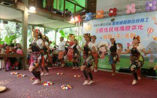 展現力與美的原住銀舞蹈表演。(新竹縣警察局提供)