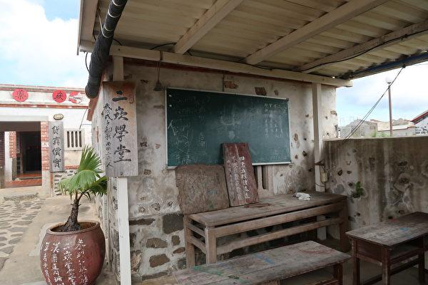 二崁聚落复原的旧式学堂。(徐曼沅/大纪元)