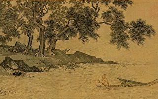 明 唐寅《溪山渔隐图》局部。(台北故宫博物院收藏)(公有领域)