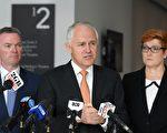 美國西部城市拉斯維加斯當地時間週日晚發生的槍擊大屠殺案震驚了世界。澳洲政要紛紛向遇難者家人和傷者表示哀悼。外交部長畢肖普(Julie Bishop)說,澳洲可以為美國改革槍枝法律方面「助一臂之力」。(AAP Image/Dan Himbrechts)