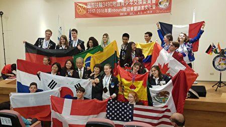 青年交换委员会双语文化营。(国际扶轮3490提供)