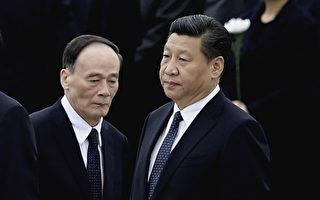 中共十八屆七中全會上對在10月11日至14日的中共七中全會上,王岐山領導的中紀委被官方肯定,這或為其留任常委加分。(Feng Li/Getty Images)