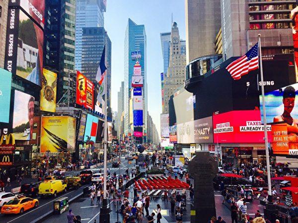 纽约时代广场。(randomwinner/CC/Pixabay)