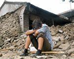 中共的立法,从根本上损害了国家、民族、人民利益,维护的是江泽民犯罪集团的利益。(GOH CHAI HIN/ Gettyimages)