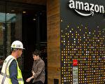 美国电子商务巨头亚马逊(Amazon)将开设北美第二总部(HQ2)。 (David Ryder/Getty Images)