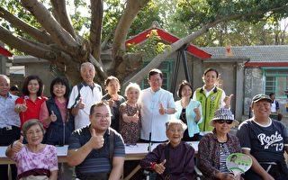 馬祖新村「眷村筷樂節」 邀您回味美好時光
