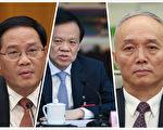 新任上海市委書記李強(左),重慶市委書記陳敏爾(中)、北京市委書記蔡奇(右),三大直轄市的主官都是「習家軍」。(大紀元合成圖)