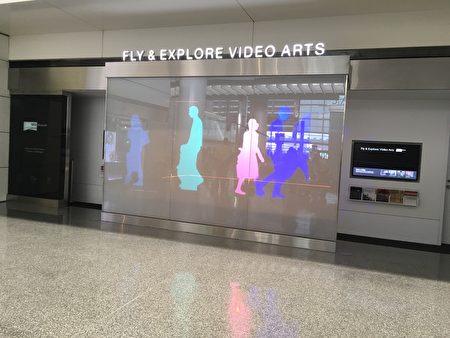 舊金山國際機場博物館新推出了視頻藝術中心。(景雅蘭/大紀元)