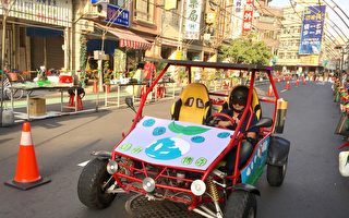 自造創意綠能運具競速大賽,參賽者以創意打造出無石油燃料的運輸工具。(高雄市觀光局提供)