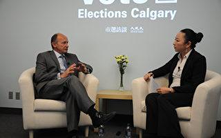 專訪加拿大卡城三位熱門市長候選人(下)