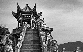九華山是中國從古到今許多得道高僧的修行之處。(pixabay)