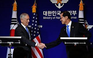美韓兩國防長週六(10月28日)在首爾舉行第49屆美韓安保會議(SCM),雙方商定在韓國部署更多美軍戰略武器,以應對朝鮮的挑釁。(Song Kyung-Seok-Pool/Getty Images)
