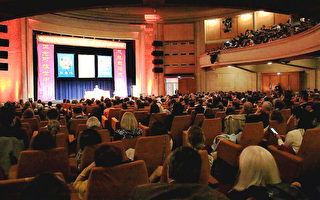 10月1日,1500多名來自歐洲20多個國家的部份法輪功學員參加了交流會。(大紀元)