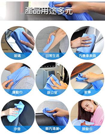《爱车褓母》魔吸の巾清洁、吸水、降温,用处多多。使用前请用清水浸泡柔软,擦拭后适时拧干,增加吸水效果,勿用漂白水或酒精类溶剂清洗。(图:爱车褓母提供)