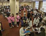 图:9月30日(周六),圣名医院举办第9届免费体检健康节第二期活动,有上千亚裔民众参加。(圣名医院提供)◇