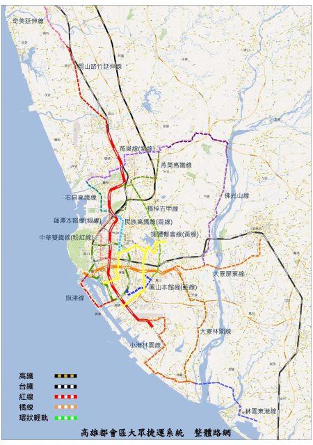 高雄捷運路網計畫10餘條,目前紅橘兩線開通9年,民眾盼有更多線路加入,讓路網更便利。(高雄捷運局提供)