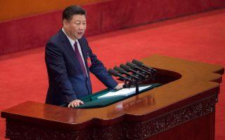 中共十九大10月18日舉行,習近平發表工作報告。 (AFP)