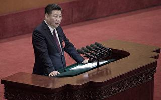 中共十九大于10月18日举行,习近平发表工作报告。 (AFP)