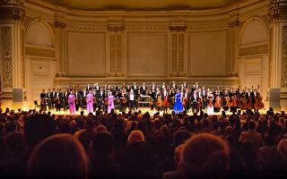 神韵交响乐纽约第二场 观众:生命因此改变