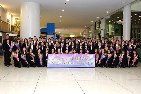 神韻交響樂團結束亞洲巡演,於10月4日中秋節當晚載譽返回紐約。(張學慧/大紀元)