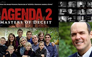 《蚕食美国:欺诈大师》(Agenda 2: Masters of Deceit)镜头语言和各界访谈珠联璧合、扣人心弦。(大纪元合成)