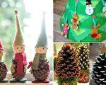 组图:圣诞节装饰品DIY创意