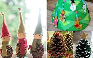 組圖:聖誕節裝飾品DIY創意
