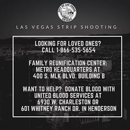 拉斯维加斯警方请寻找失踪家人朋友者,拨打电话1-866-535-5654询问。(警方提供)