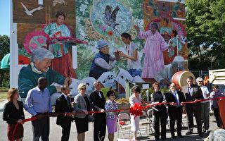 10月4日中秋节,PASSi举办壁画揭幕剪彩仪式。剪彩者为PASSi创办人兼总裁崔英佳女士(Im Ja Choi),左侧为华裔代表胡惠霞(Grace Kong),右侧依次为:壁画艺术首席运营官Joan Reilly,费城市议员David Oh,右二为壁画艺术家Ann Northrup。(肖捷/大纪元)