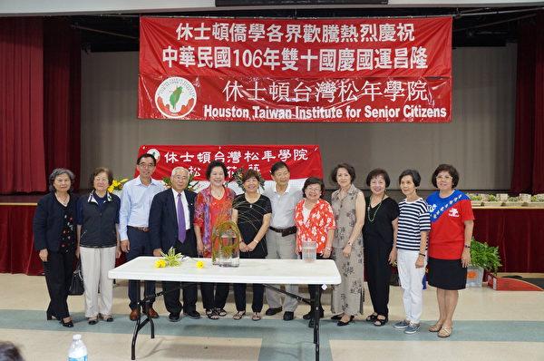 图:9月24日,松年学院在侨教中心举办庆祝双十国庆花艺展。(易永琦/大纪元)