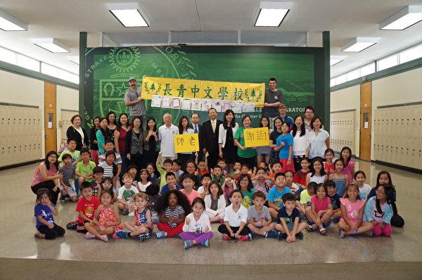 图:9月24日长青中文学校庆祝教师节。(易永琦/大纪元)