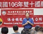 圖:鍾矅聰醫生說低眼壓青光眼在亞裔中比較多見。(易永琦/大紀元)