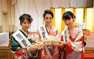 日本酒干杯 传承日本文化
