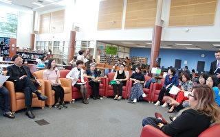 約克區教委陳煥玲與約克區教育局監督高恩(Michael Cohen)等教育局公職人員在列治文山Green Second School舉辦座談會。(伊鈴/大紀元)