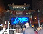 10月12日晚,费城华埠发展会(PCDC)在唐人街举办了华埠美食夜市活动。(何平/大纪元)