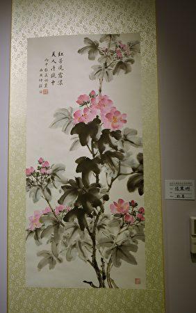图:加西台湾艺术家协会2017年会员联展,艺术家张丽娜的佳作。 (邱晨/大纪元)