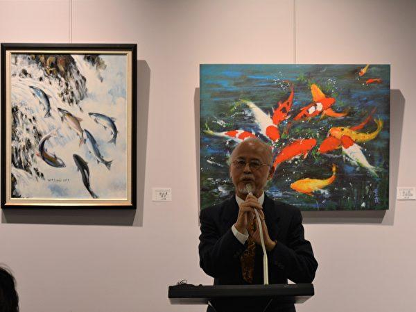 图:加西台湾艺术家协会2017年会员联展,廖武藏会长在致辞。 (邱晨/大纪元)