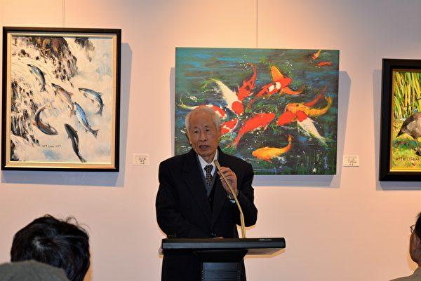 图:加西台湾艺术家协会2017年会员联展,国立台湾艺术教育馆前馆长张俊杰在发言。 (邱晨/大纪元)