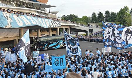 川崎前鋒球迷在比賽前早早就到球場,歡迎隊員到場。(野上浩史/大紀元)