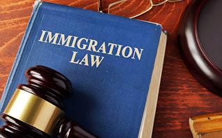 华人结婚移民申请被拒 上诉强调文化差异无效