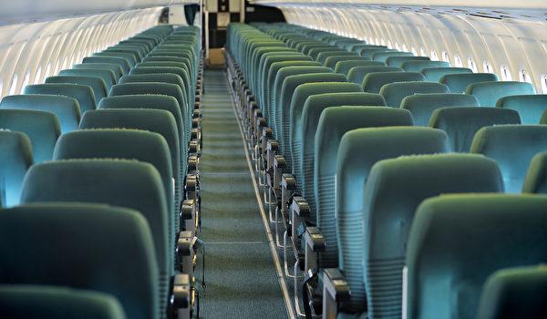 整个客舱内空荡荡的,只有格里夫一名乘客。此为示意图。(Fotolia)