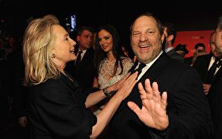 2012年4月24日时任国务卿希拉里·克林顿和制片人哈维·温斯坦出席活动。(Larry Busacca/Getty Images for TIME)
