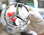 RASTATT, GERMANY - JULY 16:  Daimler AG Mercedes-Benz emblems is displayed for the photographer prior to attachment to the new A-Class Mercedes-Benz passenger car at the Mercedes-Benz factory on July 16, 2012 in Rastatt, Germany. Mercedes is struggling with difficult market conditions in Europe yet expects to achieve record global sales for the year on the heels of selling 652,924 cars in the first six months of 2012.  (Photo by Thomas Niedermueller/Getty Images)