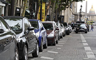 2018年巴黎停車不付費罰金高達100歐