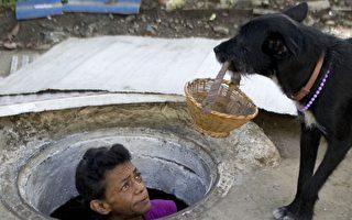 哥伦比亚一对老人蜗居枯井22年,日子过得有滋有味。(RAUL ARBOLEDA/AFP/Getty Images)